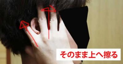 kekkou-furyou_04