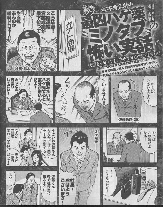 manga_01