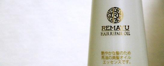remayu_09